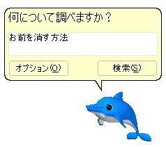 d0078083_19544726